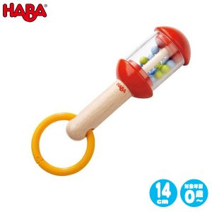 ハバ シェイクシェイク HA5993(がらがら、ラトル) 知育玩具|sun-wa