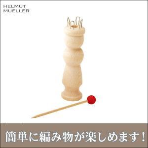 ヘルムート・ミューラー リリアン4本針 HE0101100 知育玩具|sun-wa