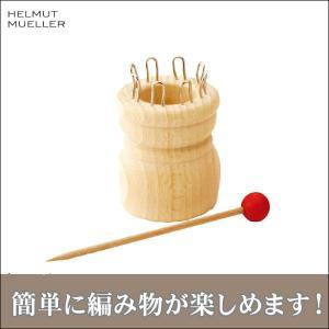 ヘルムート・ミューラー リリアン8本針 HE0101102 知育玩具|sun-wa