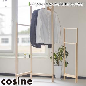 コサイン コンビラック HR-03NM|sun-wa