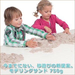 ハボ モデリングサンド 750g HV3203 知育玩具 sun-wa