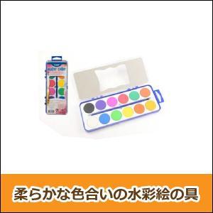 ハボ HAVO クレオール水彩絵の具12色 HV8500 知育玩具|sun-wa