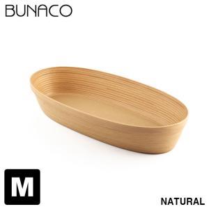 BUNACO メイクボックス コスメティックボックス oval M IB-C626|sun-wa