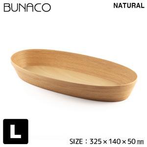 ブナコ メイクボックス コスメティックボックス oval L IB-C627 sun-wa