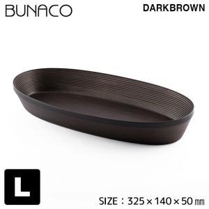 ブナコ メイクボックス コスメティックボックス oval L IB-C723 sun-wa