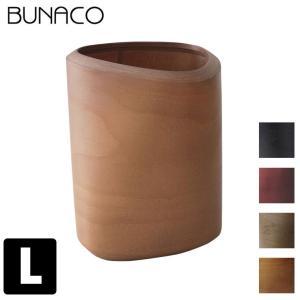 ブナコ ダストボックス ツイスト2 Lサイズ IB-D8112|sun-wa