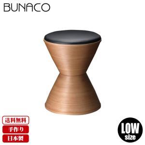 ブナコ スツール 黒 本革 IB-S405|sun-wa