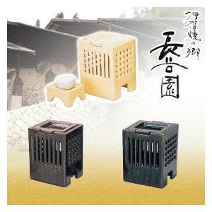 長谷園 茶香炉 角型 IO-11|sun-wa
