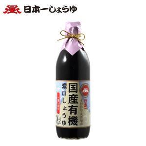 岡直三郎商店 日本一しょうゆ 登録商標一番しぼり 500ml|sun-wa