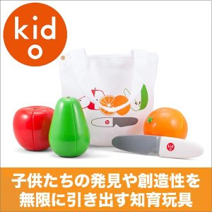 Kid O キッドオー キッドオー・カッティングフルーツ KD349 sun-wa