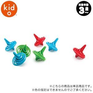 Kid O キッドオー ひとふでごま KD380|sun-wa