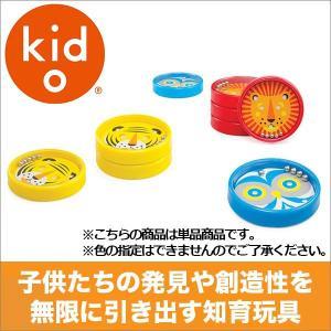 Kid O キッドオー 動物たまいれ KD382|sun-wa