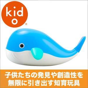 Kid O キッドオー プカプカくじら KD384 sun-wa