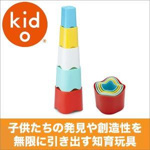 Kid O キッドオー キッドオー・カップつみ KD441|sun-wa
