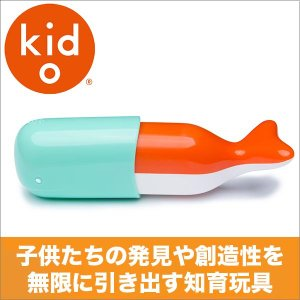 Kid O キッドオー くじらシャワー KD463 sun-wa