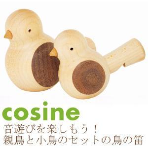 コサイン ベビー用楽器のおもちゃ ぴっころぽっころ KI-10XM sun-wa