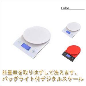 ドリテック バッグライト付デジタルスケール 2kg KS-264WT|sun-wa