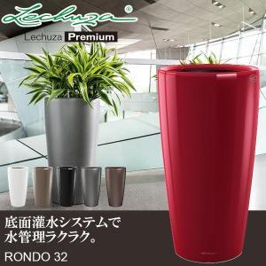レチューザ プランター ロンド 32 LE-3132|sun-wa