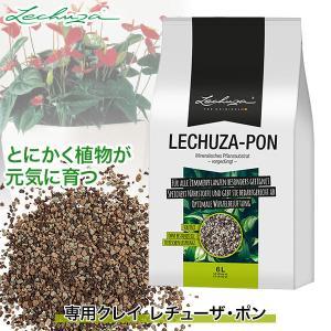 レチューザ レチューザ・ポン 6.0L LE-ZC001(鉢、プランター)|sun-wa