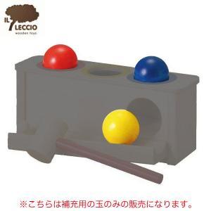 レシオ 補充用パロ用玉 LE2081-1(知育玩具)|sun-wa