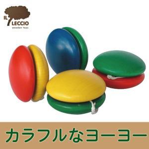 レシオ レシオヨーヨー LE5070 知育玩具|sun-wa