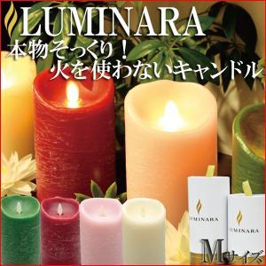 ルミナラ LEDキャンドル ピラーキャンドル Mサイズ LM201-IV sun-wa