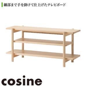 コサイン TVボード メープル LS-01NM|sun-wa