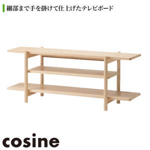 コサイン TVボード ワイド メープル LS-04NM|sun-wa