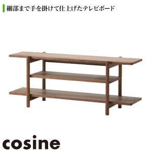 コサイン TVボード ワイド ウォルナット LS-04NW|sun-wa