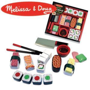 Melissa&Doug メリッサ&ダグ すしセット MD2608 知育玩具|sun-wa