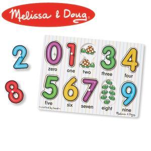 Melissa&Doug メリッサ&ダグ ペグパズル ナンバーズ MD3273 知育玩具 sun-wa