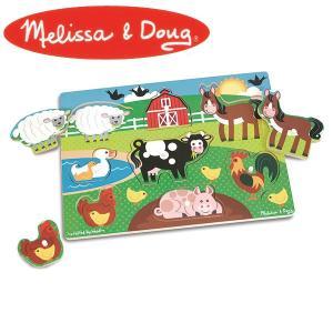 Melissa&Doug メリッサ&ダグ ペグパズル ファーム MD9050 知育玩具 sun-wa
