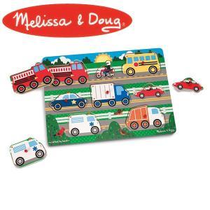 Melissa&Doug メリッサ&ダグ ペグパズル ビークル MD9051 知育玩具 sun-wa