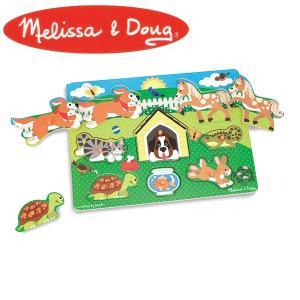 Melissa&Doug メリッサ&ダグ ペグパズル ペット MD9053 知育玩具 sun-wa