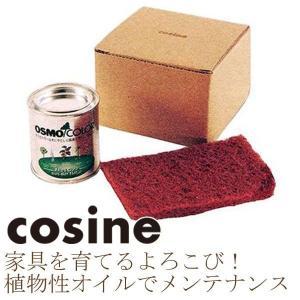 コサイン お手入れセット ME-01-D|sun-wa
