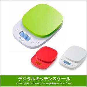 マッキーノ MKS-802 キッチンスケール MKS-802WH|sun-wa
