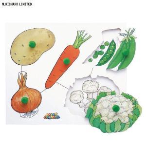 M.リチャード ノブつきパズル・野菜 MRJJ151(知育玩具) sun-wa