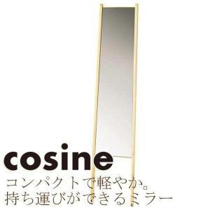 コサイン ミラー、鏡 キャリーミラー MS-03NM|sun-wa