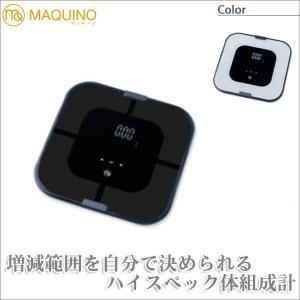 マッキーノ MT-107体組成計 MT-107|sun-wa
