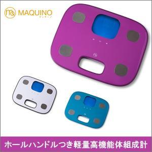 マッキーノ 体組成計 MT-108|sun-wa