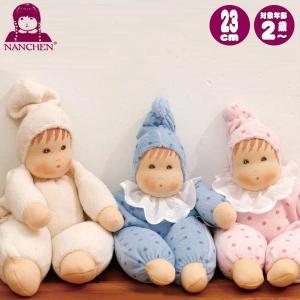 ナンヒェン NAリトルベビー NA123004 (ぬいぐるみ、人形) 知育玩具|sun-wa