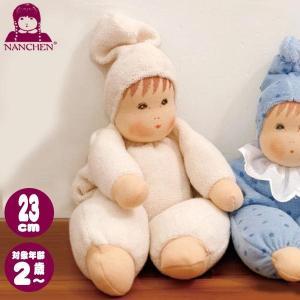 ナンヒェン NAベビー・ルナ NA151046(ぬいぐるみ、人形) 知育玩具|sun-wa