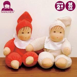 ナンヒェン NAベビー NA158042(ぬいぐるみ、人形) 知育玩具|sun-wa