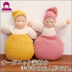 ナンヒェン ゆめみるナンヒェン(ぬいぐるみ、人形) 知育玩具|sun-wa