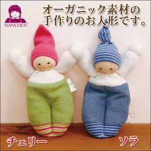 ナンヒェン NAラトル NA163447(がらがら、ラトル) 知育玩具|sun-wa