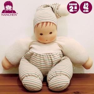ナンヒェン NAナチュラルベビー NA169446S(ぬいぐるみ、人形) 知育玩具|sun-wa