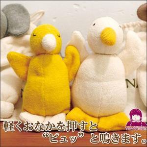 ナンヒェン NAラトル・あひる NA897409(がらがら、ラトル) 知育玩具|sun-wa