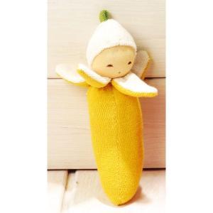 NANCHEN NAラトル・バナナ NA905049(がらがら、ラトル) 知育玩具|sun-wa