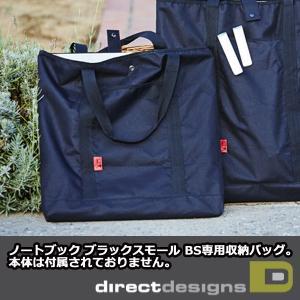 エープラス ノートブックブラックスモール NoteBook nbbs 収納バッグ nbbs-bag|sun-wa