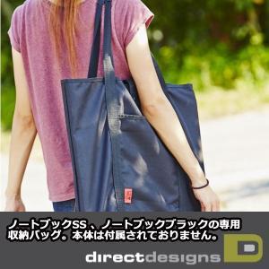 エープラス ノートブックSS NoteBookブラック nbss・nbbk 収納バッグ nbss-bag|sun-wa